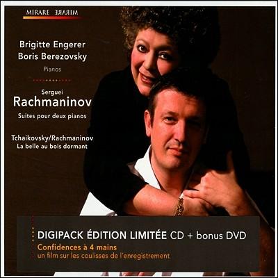 라흐마니노프 : 피아노 듀엣 모음곡 / 차이코프스키 : 잠자는 숲 속의 공주 모음곡