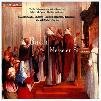 바흐 : B단조 미사 (Johann Sebastian Bach: Mass in B minor)