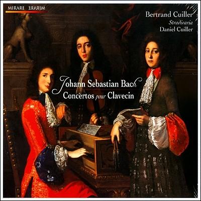 Bertrand Cuiller 바흐: 하프시코드 협주곡 (Bach: Harpsichord Concertos BWV 1052, BWV 1058, BWV 1056, BWV 1055)