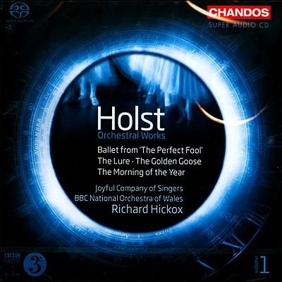 Richard hickox 홀스트: 관현악 작품 1집 (Holst: Orchestral Works Volume 1) 리차드 히콕스