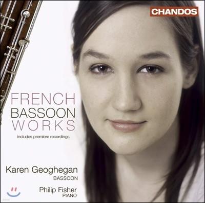 Karen Geoghegan 프랑스 바순 작품집 (French Bassoon Works)