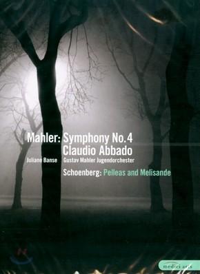 Claudio Abbado / Juliane Banse 말러: 교향곡 4번 / 쇤베르크: 펠레아스와 멜리장드 (Mahler: Symphony / Schoenberg: Pelleas and Melisande) 클라우디오 아바도, 율리아네 반제