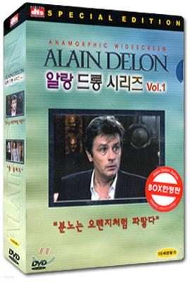 알랑 드롱 시리즈 Vol.1 박스 SE 한정판 (분노는 오렌지같이 파랗다 SE+핫 블러드 SE) Alain Delon Vol.1 Box SE