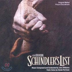 쉰들러의 리스트 영화음악 (Schindler's List OST by John Williams 존 윌리엄스)