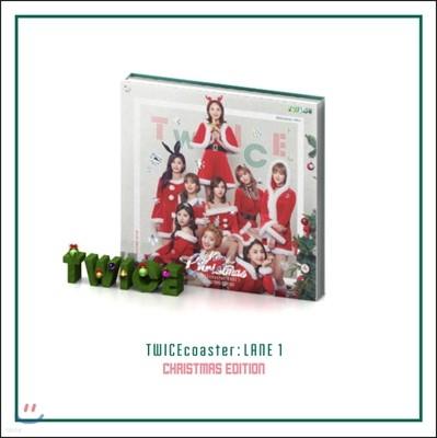 트와이스 (TWICE) - 미니앨범 3집 'TWICEcoaster : LANE 1' Christmas Edition