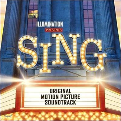 씽 뮤지컬 애니메이션 음악 (Sing OST)