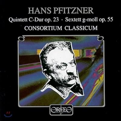 Consortium Classicum 한스 피츠너: 관악 오중주, 육중주 (Hans Pfitzner: Quintet Op.23, Sextet Op.55) 콘소르티움 클라시쿰