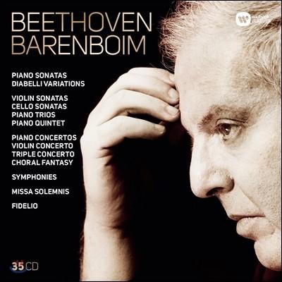 Daniel Barenboim 다니엘 바렌보임 베토벤 녹음집: 소나타, 협주곡, 교향곡 (Beethoven: Piano / Violin / Cello Sonatas, Concertos, Symphonies)