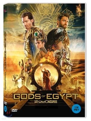 갓 오브 이집트 (1Disc)