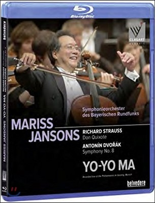 Yo-Yo Ma / Mariss Jansons 슈트라우스: 돈키호테 / 드보르작: 교향곡 8번 (R. Strauss: Don Quixote / Dvorak: Symphony Op.88) 요요 마, 마리스 얀손스