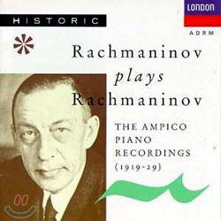 Sergei Rachmaninov 라흐마니노프가 연주하는 라흐마니노프 작품 (Rachmaninov Plays Rachmaninov - The Ampico Piano Recordings 1919-29)