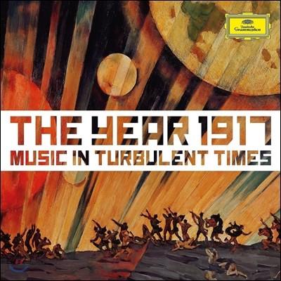 1917년 - 격동기의 음악 (The Year 1917 - Music in Turbulent Times)