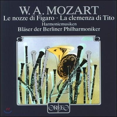 Blaser der Berliner Philharmoniker 모차르트: 관악 앙상블로 연주하는 피가로의 결혼, 티토 왕의 자비 (Mozart: Le Nozze Di Figaro, La Clemenza Di Tito [Harmoniemusik])