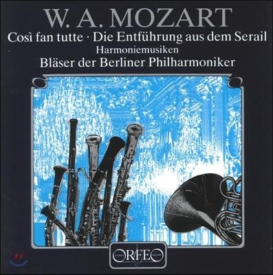 Blaser der Berliner Philharmoniker 모차르트: 관악 앙상블로 연주하는 코지 판 투테, 후궁으로부터의 도피 (Mozart: Cosi fan Tutte, Die Entfuhrung aus dem Serail [Harmoniemusiken])