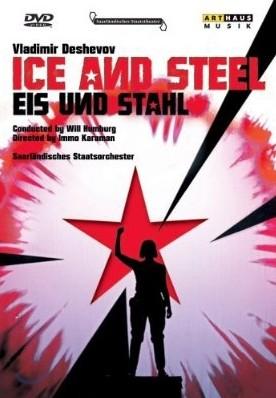 데셰포프 : 얼음과 강철