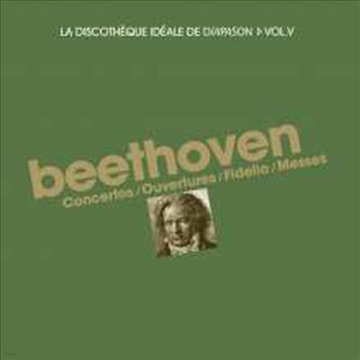 베토벤 걸작집 (Beethoven Masterpiece) (13CD Boxset) - 여러 아티스트