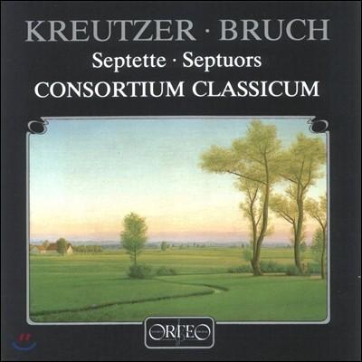 Consortium Classicum / Dieter Klocker 크로이처 / 브루흐: 관악 칠중주 (Kreutzer / Max Bruch: Septets) 디터 클뢰커, 콘소르티움 클라시쿰