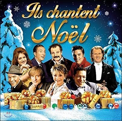 Ils Chantent Noel (크리스마스를 노래하다)