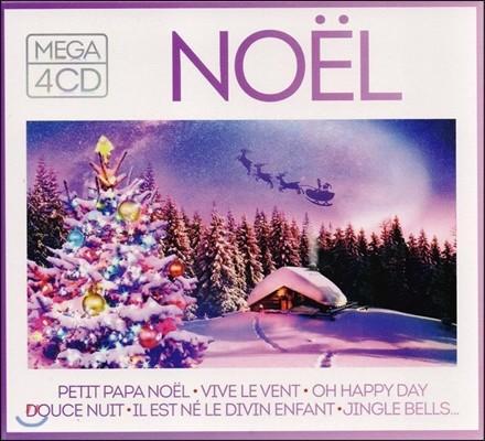 크리스마스 (Noel)