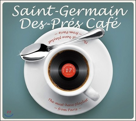Saint-Germain Des-Pres Cafe 17: The Must-Have Playlist from Paris (생제르맹 데 프레 카페 17집)