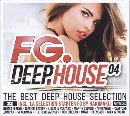 Deep House 04 (딥 하우스 4)