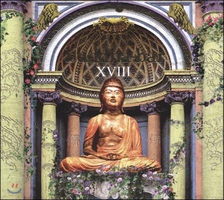 Buddha-Bar XVIII (부다바 18집)