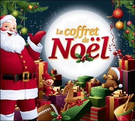Le Coffret De Noel (크리스마스 박스)