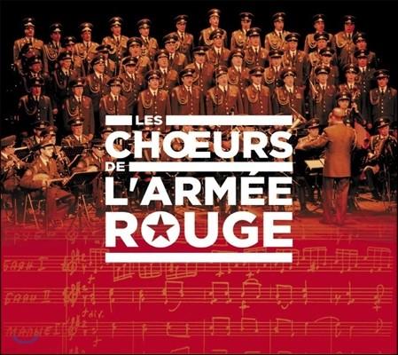 붉은 군대 합창단 베스트 음반 (Red Army Chorus Best)