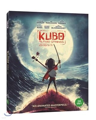 쿠보와 전설의 악기 (2D+3D 2Disc 초도한정 오링케이스) : 블루레이