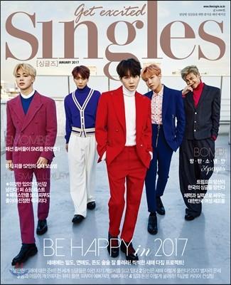 [과월호] Singles 싱글즈 (월간) : 1월 [2017]