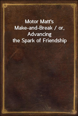 Motor Matt's Make-and-Break / or, Advancing the Spark of Friendship