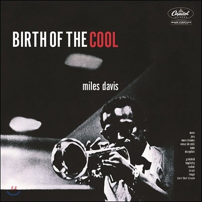 Miles Davis (마일즈 데이비스) - Birth Of The Cool [LP]