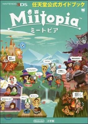 Miitopia ミ-トピア