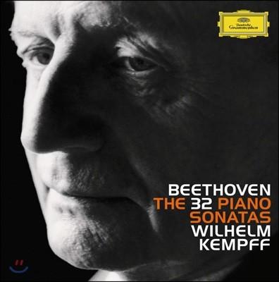 Wilhelm Kempff 베토벤: 피아노 소나타 전곡 - 빌헬름 켐프