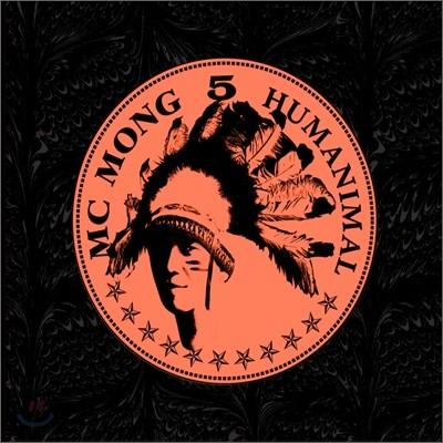 MC몽 5집 - Humanimal