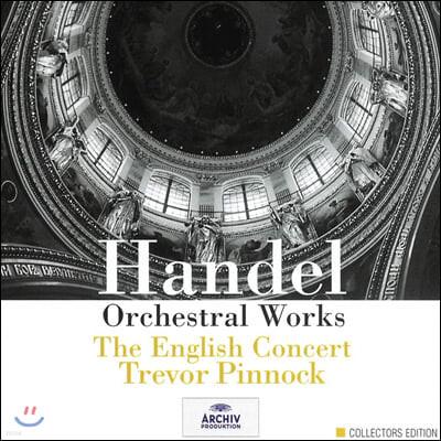 Trevor Pinnock 헨델: 관현악곡집 (Handel: Orchestral Works)