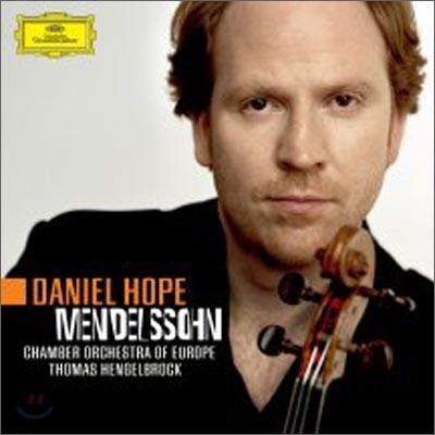 Daniel Hope 멘델스존 : 바이올린 협주곡, 팔중주 - 다니엘 호프