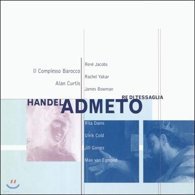 Alan Curtis 헨델: 아드메토 - 야콥스, 콜드, 커티스 (Handel: Admeto, Re di Tessaglia HWV22)