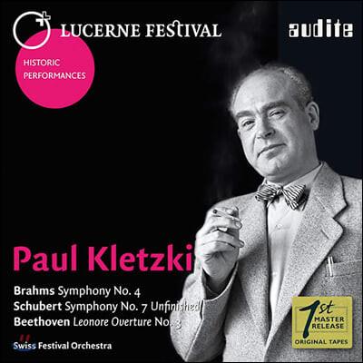 Paul Kletzki 브람스: 교향곡 4번 / 슈베르트: 교향곡 7번 '미완성' / 베토벤: 레오노레 서곡 3번 - 파울 클레츠키