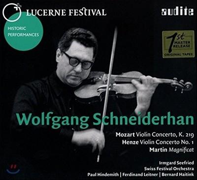 Wolfgang Schneiderhan 볼프강 슈나이더한 - 모차르트 / 헨체: 바이올린 협주곡 / 마르탱: 마니피카트 (Mozart: Violin Concerto k.219 / Henze: Violin Concerto No.1 / Martin: Magnificat)