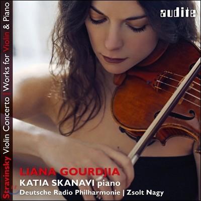Liana Gourdjia 스트라빈스키: 바이올린 협주곡, 바이올린 소품집 (Stravinsky: Violin Concerto, Works for Violin & Piano) 리아나 구르지아