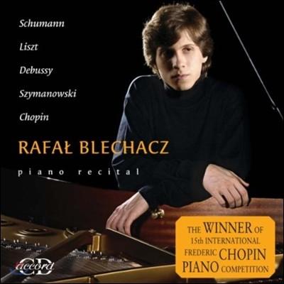 Rafal Blechacz 슈만 / 리스트 / 드뷔시 / 쇼팽 (Piano Recital) 라파우 블레하츠)