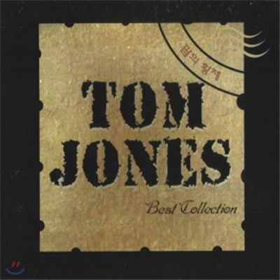 Tom Jones - Best Collection