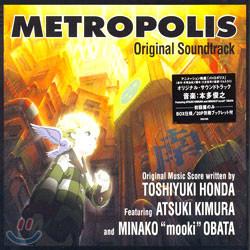 애니메이션 메트로폴리스 영화음악 (Metropolis OST by Toshiyuki Honda)