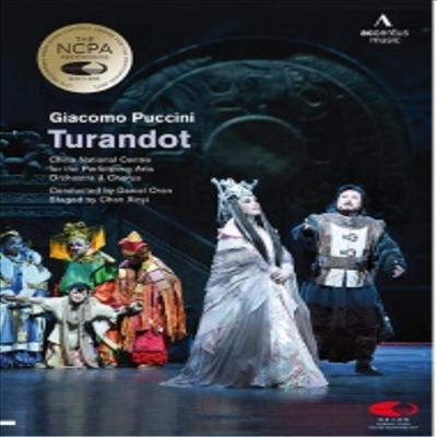 푸치니: 오페라 '투란도트' (Puccini: Opera 'Turandot') (한글자막)(DVD) (2016) - Daniel Oren