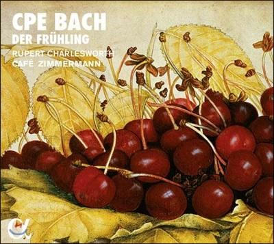 Cafe Zimmermann 칼 필립 에마누엘 바흐: 봄 - 교향곡, 아리아, 트리오 소나타 (C.P.E. Bach: Der Fruhling, Sinfonia Wq.156, Trio Sonata) 카페 침머만