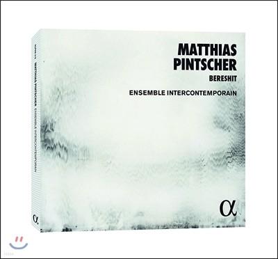 Ensemble Intercontemporain 마티아스 핀처: 베레쉬트 [태초에] (Matthias Pintscher: Bereshit) 앙상블 앵테르콩탱포랭