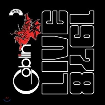 Goblin (고블린) - Live 1978 (1978년 5월 25일 산레모 라이브) [LP]