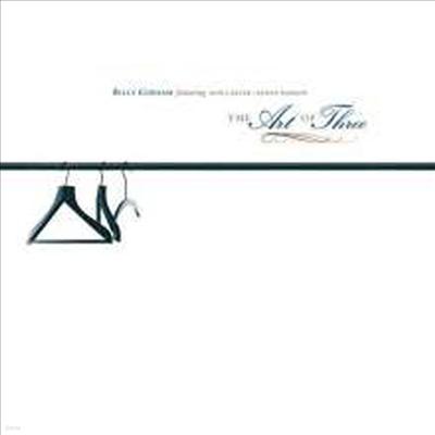 Billy Cobham/Ron Carter/Kenny Barron - Art Of Three (Vinyl LP)