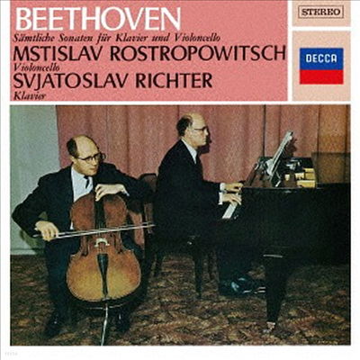 베토벤: 첼로 소나타 1-5번 (Beethoven: Complete Sonatas For Cello & Piano) (Ltd. Ed)(Single Layer)(2SHM-SACD)(일본반) - Mstislav Rostropovich